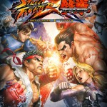 SF-X-Tekken_box_art_manlyman